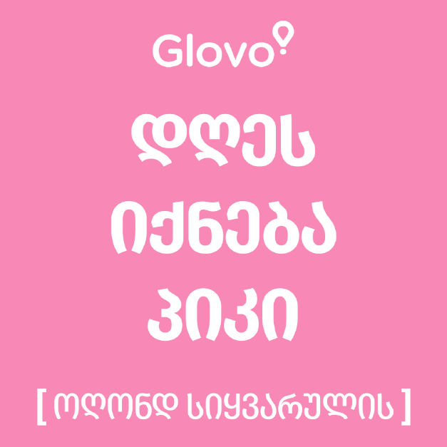 Glovo for Valentine's day